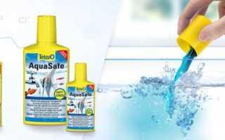 Аквасейф от Tetra: состав препарата, очищение воды от примесей, инструкция по применению в аквариуме